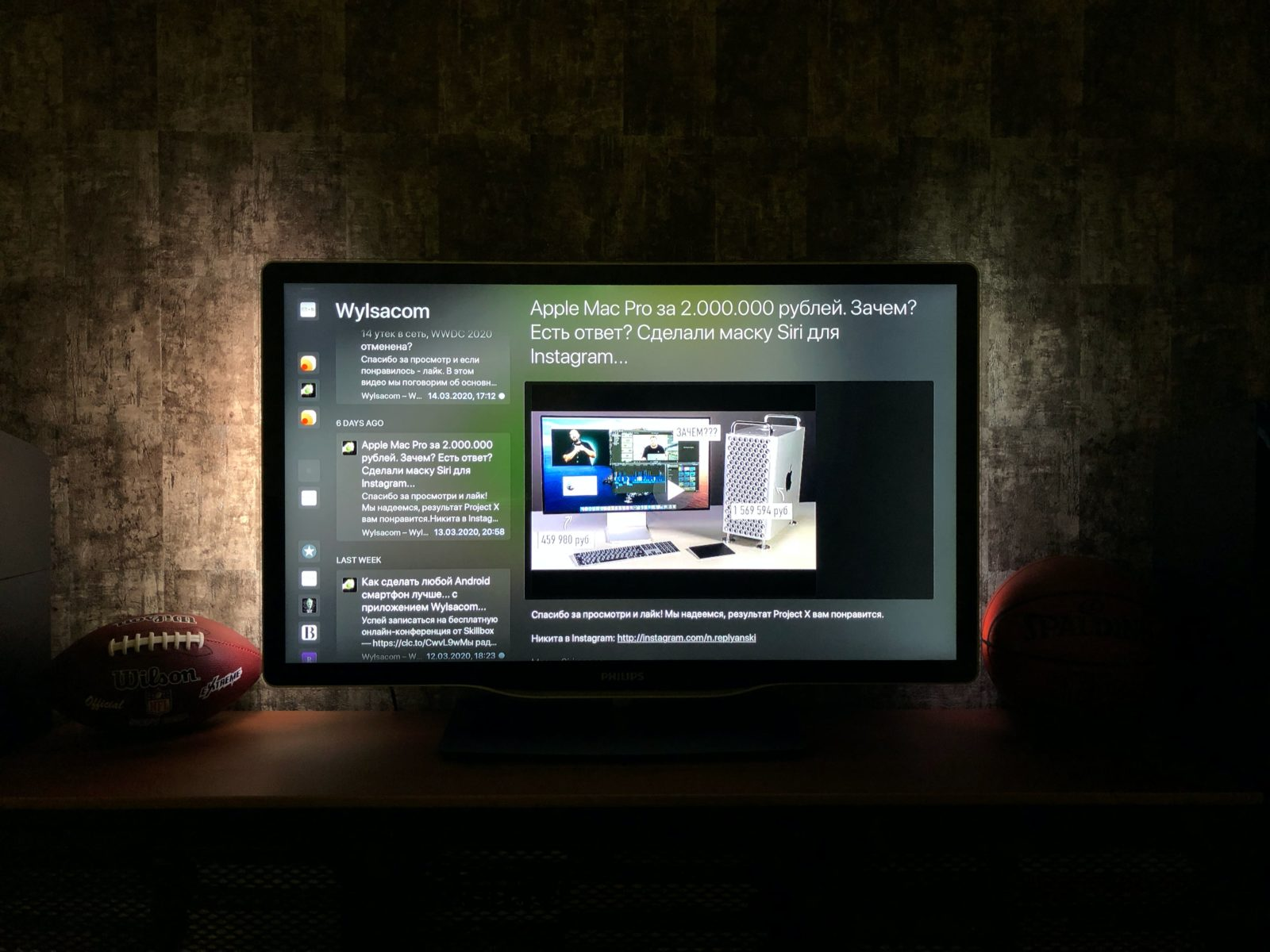 YouTube on Apple TV