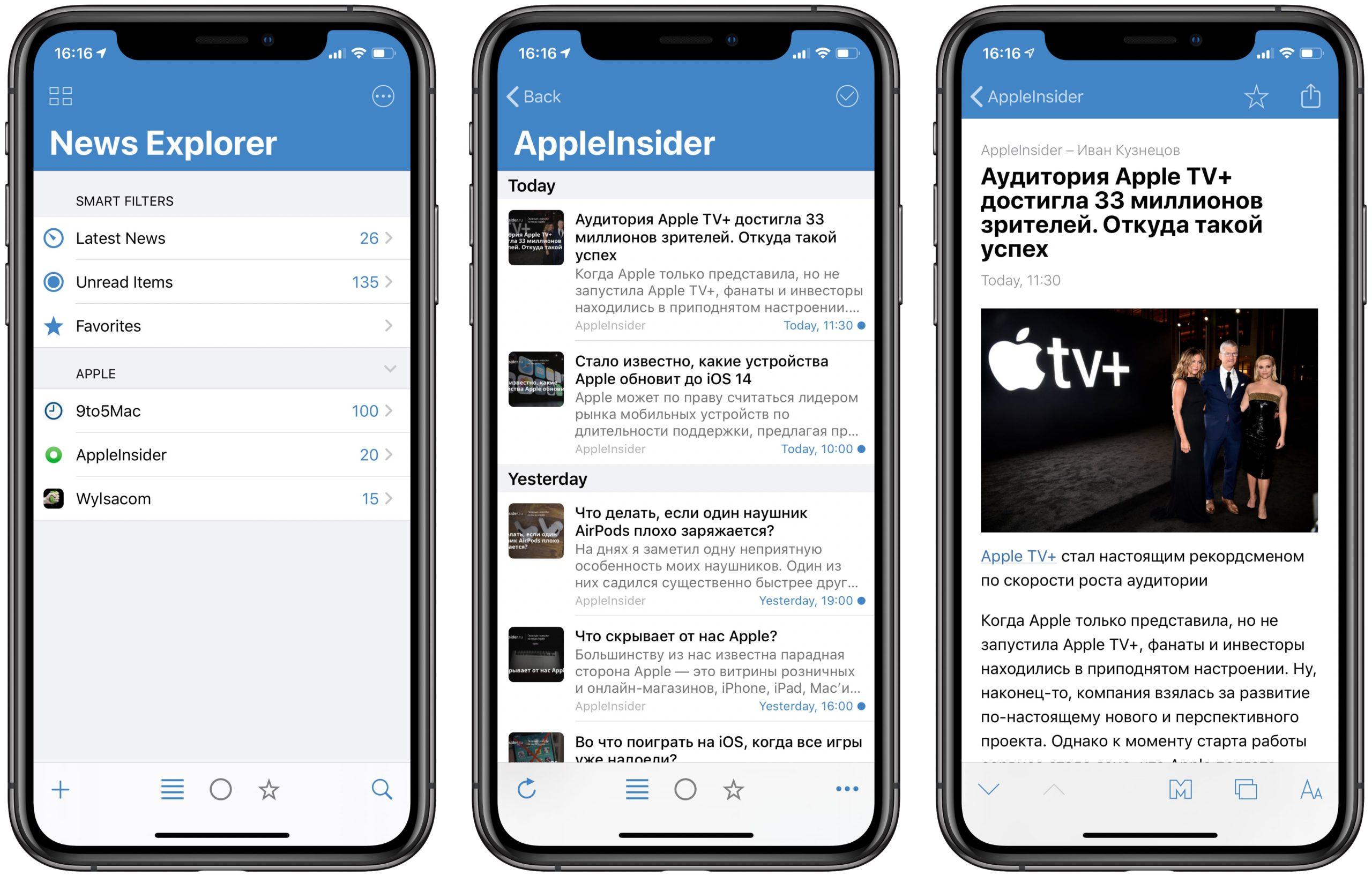 News Explorer iOS, iPhone