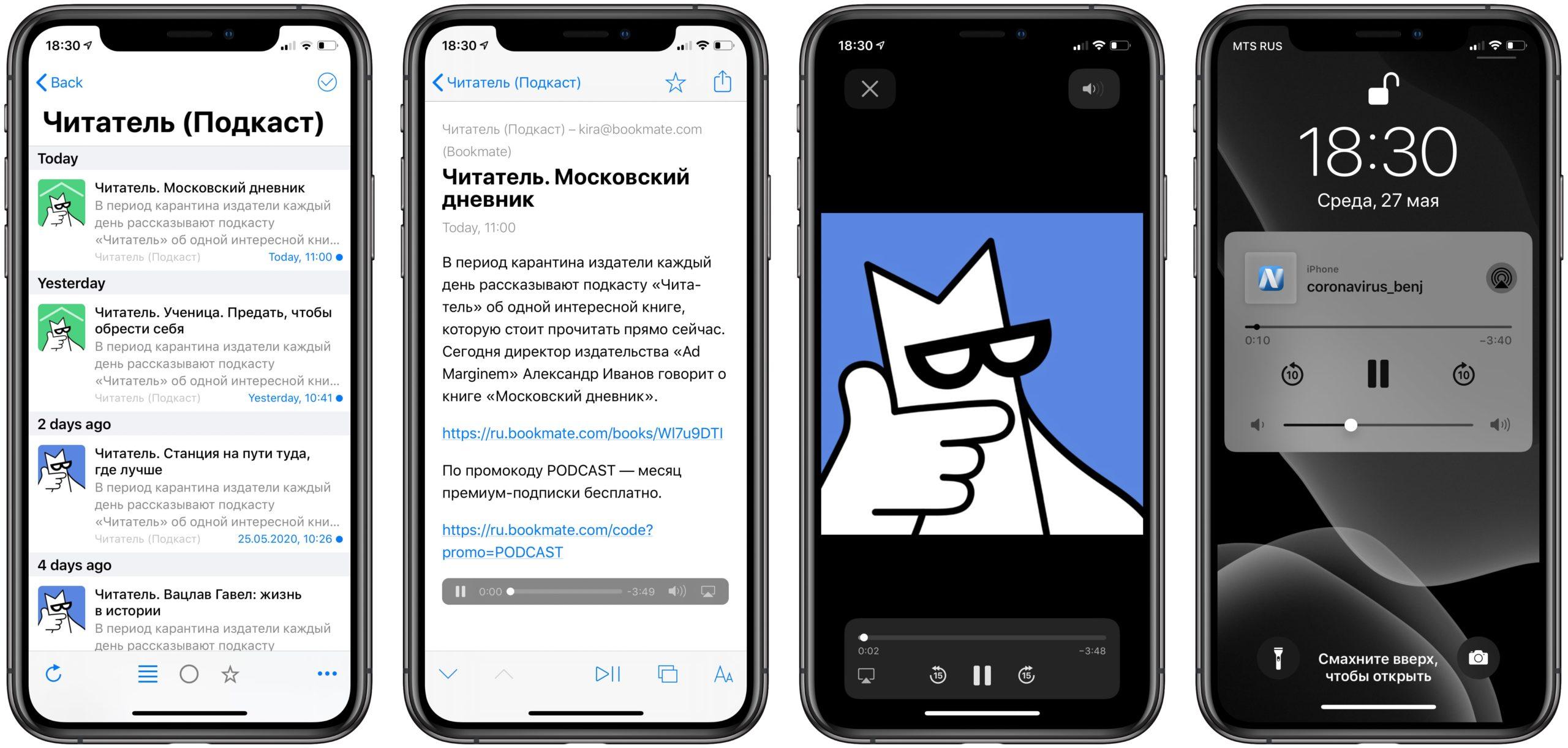 News Explorer, rss, iphone, ipad, mac