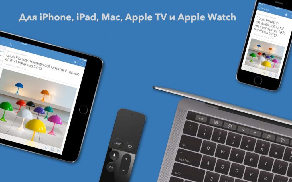 rss-iphone, ipad, mac, apple tv, apple watch