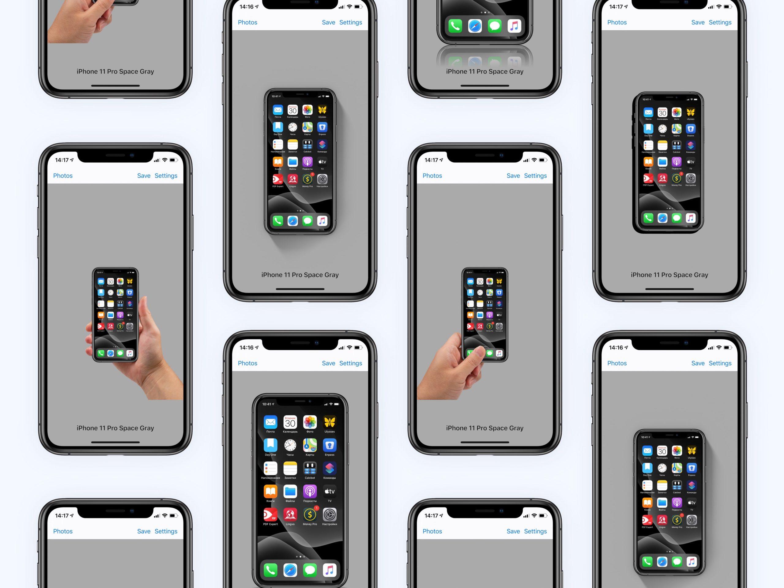 Screenshot Maker Pro – лучшее приложение для создания скриншотов в рамках iPhone, iPad, Mac и Apple Watch